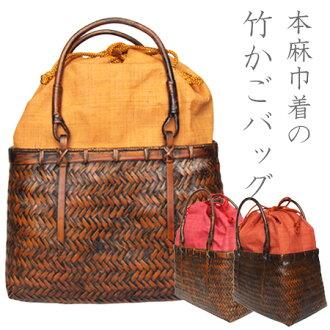本亞麻錢褡竹或者包日本製麻100%浴衣錢褡筐子包