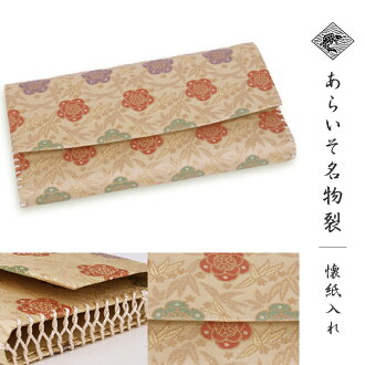 Of gentian Japanese apricot crest - tea ceremony that vermilion, green, the purple are refined in the reddish yellow place of the breast pocketbook bamboo grass pattern together