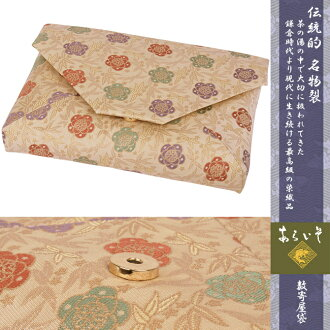 In the reddish yellow place of the free-standing tea ceremony room bag bamboo grass pattern of vermilion, green, purple gentian Japanese apricot crest - tea ceremony together