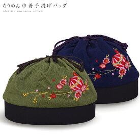 ちりめん巾着手提げバッグ紫、緑手毬-花柄の刺繍*小判型(横長楕円形)古典系もモダンな振袖袴にも合う巾着バッグ♪