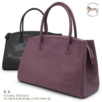 Hishiya-caleヒ Blosso-/ ( Bratz ) ( karenbrosso ) Bratz large Cafe bag purple / black charcoal gray kimono bag, handbag, leather and cowhide houmongi, with lower, tsumugi, Oshima