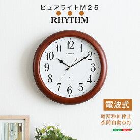 掛け時計(電波時計)暗所秒針停止・夜間自動点灯 メーカー保証1年|ピュアライトM25 西海岸 sh-11-0001