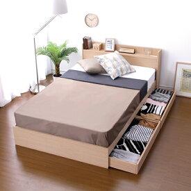 収納付きデザインベッド【リンデン-LINDEN-(シングル)】 【シングルベッド 収納付き】 西海岸 wb-004ns