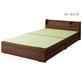 宮付き 引き出し付き 照明付き 樹脂張り畳 ベッド ロータイプ セミダブル ダークブラウン 約幅120cm 組立品