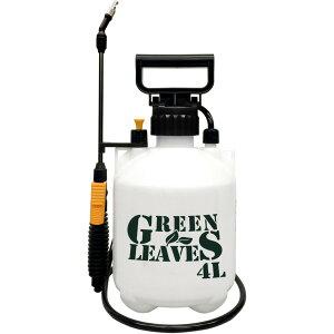★今夜20時-4H全品P5倍★噴霧器 4L 除草剤専用 グリーンリーブス GL-4H