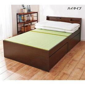 宮付き 引き出し付き 照明付き 樹脂張り畳 ベッド ハイタイプ ダブル ダークブラウン 約幅140cm 組立品