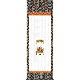 本表装掛軸タイプ 「四国八十八ヶ所巡礼」 N1-001 幅65×高さ約195cm