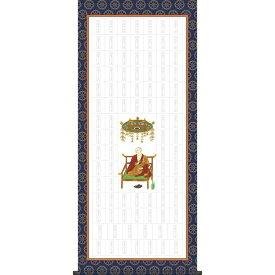 タペストリータイプ 「四国八十八ヶ所巡礼」 N1-003 幅65×高さ約150cm