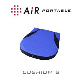 西川エアー ポータブル シートクッション Sサイズ イエロー ブルー 西川 AIR 01 シート クッション 椅子 Sサイズ