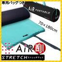 西川エアー airポータブル ストレッチ 3.5×70×180cm マットレス