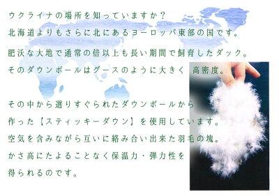 イワタ羽毛布団シルバーダックダウンシングルロング日本製iwataIWATA