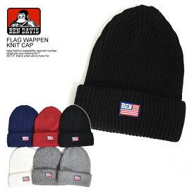 ベンデイビス BEN DAVIS FLAG WAPPEN KNIT CAP bdw-9529 レディース メンズ ニットキャップ ニット帽 帽子 ロゴ 刺繍 おしゃれ かっこいい カジュアル ファッション ストリート bendavis ベンデービス