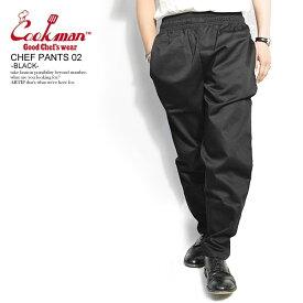 クックマン COOKMAN CHEF PANTS 02 -BLACK- 231-83830 レディース メンズ パンツ シェフパンツ イージーパンツ ストリート おしゃれ かっこいい カジュアル ファッション cookman