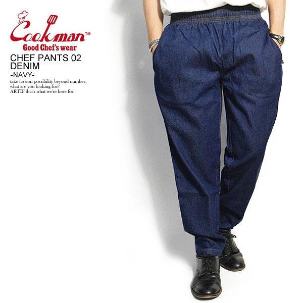 クックマン COOKMAN CHEF PANTS 02 DENIM -NAVY- 231-84890 レディース メンズ パンツ シェフパンツ イージーパンツ デニム ストリート おしゃれ かっこいい カジュアル ファッション cookman