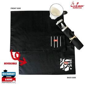 クックマン COOKMAN TABLE POCKET MAT REVERSIBLE -STRIPE & ZEBRA- 233-01923 レディース メンズ ランチョンマット テーブルマット ランチクロス リバーシブル ストリート おしゃれ かっこいい カジュアル ファッション cookman