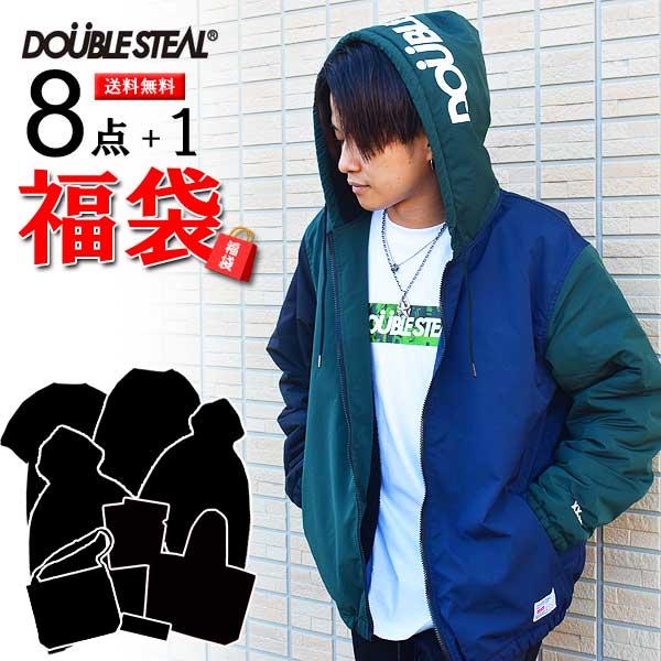 2020 先行予約【当店限定カレンダー入り】ダブルスティール DOUBLE STEAL 2020 HAP...