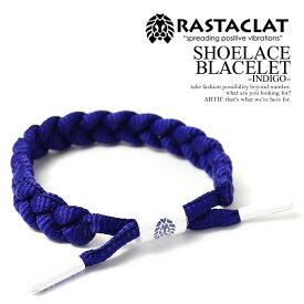 ラスタクラット RASTACLAT SHOELACE BRACELET -INDIGO- 11100005 レディース メンズ アクセサリー ブレスレット シューレース カリフォルニア 西海岸 おしゃれ かっこいい ストリート