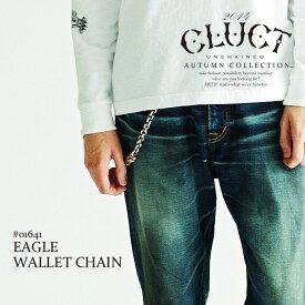 クラクト CLUCT EAGLE WALLET CHAIN 【メンズ レディース キーチェーン】 ストリート