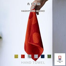 タオル ギフト 今治 吸水 日本製 ハンドタオル かわいい 25×25cm 綿 おしゃれ 北欧ネコポス 送料無料