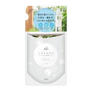 《NEW》ファーファココロ洗たく用洗剤詰替480g