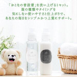 ファーファココロ洗たく用洗剤500g使用量