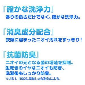 商品特徴【税抜3,000円以上で送料無料!】【消臭・抗菌】