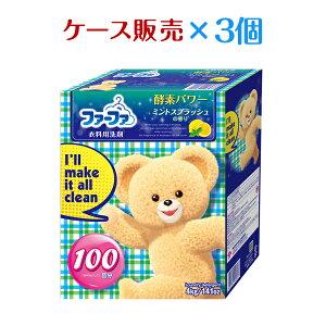 【ケース】ファーファ洗剤4.0kg(レギュラー粉末洗剤)×3個入ミントスプラッシュの香り