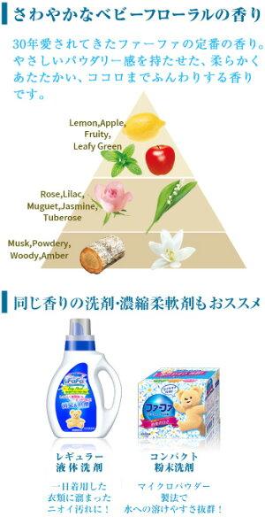ベビーフローラルの香り