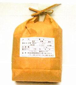 【ヒノヒカリ】高知県産 【土佐の仁井田米】白米 3キロ袋  【送料無料】 四国名産  四万十川の清流で育ったヒノヒカリ種 代引不可 新米の注文受付は11月中旬頃迄です。