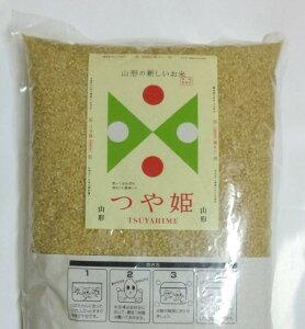 【お米】 5kg  【送料無料】 山形米 【つや姫 玄米 】 2年連続特A 最新特別栽培極上米 100% 1等米 鶴岡市サンエイファームの製品。直送【代引不可】