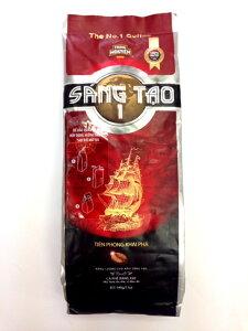 【ベトナムコーヒー】( SANG TAO1) 500g ヨーロッパのよき時代の味がするチユン グエン<TRUNG NGUYEN>毎朝楽しむsuper cruiserの風格のあるドリップコーヒー 【中挽き500gパック】取り寄せ中