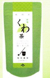 【桑茶】岩手縣産 粉 南部更木の桑の葉茶 桑の葉茶粉末 (北国の春の味)  桑茶ふるさとの味  パウダー 60g入  代引不可