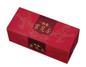 薬用茶 健康茶【霊芝茶】台湾 如春霊芝茶 霊芝はササルノコシカケの一種ともわれる健康キノコ。TEA BAG 60包み入り箱。