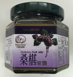 【桑の実ジャム】135grX3瓶セット 台湾製品 代引きは追加送料1000円を申し受けます。太陽がいっぱい亜熱帯高雄の製品です。取寄直送品