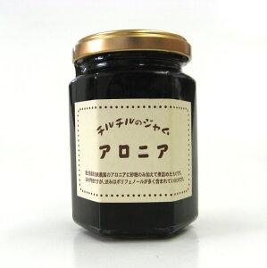 【フルーツSHOP】ジャム【 アロニアジャム 150グラム入り  ビン詰  3個セット 化粧箱 】 八ヶ岳高原のジャム 長野県富士見町の新特産物 渋くて苦い果実を工夫して美味しくしてい