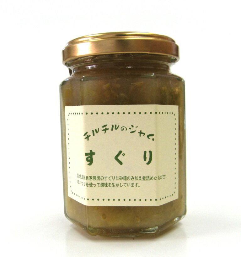 ジャム【 すぐりジャム 150グラム入り ビン詰 3個セット 化粧箱入り 】八ヶ岳高原のジャム 長野県富士見町の新特産物 甘さの中の独特の苦みが惹きつけます 【代引不可】
