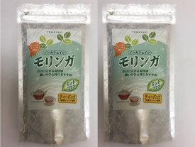 モリンガミント茶 お茶 健康茶【茶】マレーシアの【の葉茶】 【送料無料】 の葉茶は古来からの健康茶 産品 【葉】 30gr(2gX15袋) 2パックセット  代引不可