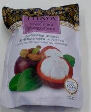 【タイSHOP】【ドライフルーツ】【マンゴスチン乾燥】【タイ製品】美味しくてミネラルが豊富で美顔美肌に役立つ果物の女王です。50gr袋 (凍干脆山竹)現品限り 代引き不可