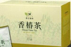 【白鶴香椿茶)(混合薬用茶)【香椿茶】【霊芝茶】【明日葉茶】を台湾台東の原生植物園で栽培調剤した3種混合茶 5gr袋20包み箱【高麗人参SHOP】