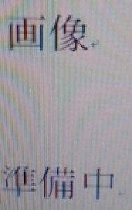 お米 甲斐北杜米(亀の尾) 令和元年米  山梨産 玄米 5キロ 発売元 サンライズ鴻業(東京都千代田区)
