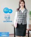 レディーススーツ お客様の声から改善♪ベストスーツ(温湿度調整裏地付)(丈52cm) ニッセン nissen