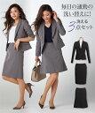 スーツ レディース ビジネス スカート 洗える セット オフィス 仕事 通勤 大きいサイズ 5号 7号 9号 11号 13号 15号 1…