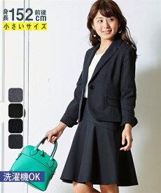 スーツ 小さいサイズ レディース フレアースカート チャコールグレー系/黒無地/黒×グリーンストライプ/黒無地 ツイル 3〜13号 ニッセン