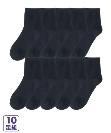 靴下(ソックス) 無地クルーソックス10足組 23.0〜25.0cm ニッセン nissen   レディース クルー クルー丈 クルーソックス 婦人靴下 セット