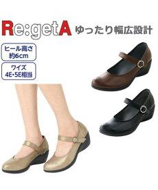 リゲッタ パンプス 大きいサイズ レディース プラス ストラップ ゆったりワイズ 靴 パールベージュ/ブラウン/ブラック 23.0〜23.5/24.0〜24.5/25.0〜25.5/26.0〜26.5cm ニッセン nissen