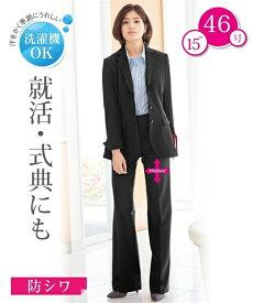 スーツ オフィス 大きいサイズ レディース タテヨコ ストレッチ ジャケット + パンツ 年中 黒 15〜46号 ニッセン