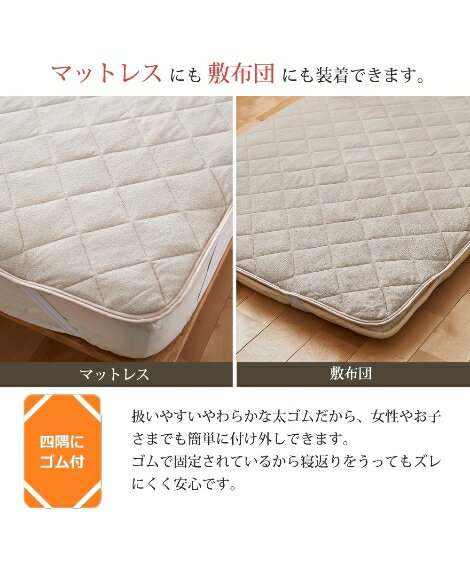 寝具 綿100%タオル地敷パッド 年中 敷きパッド ベッドパッド シングル ニッセン