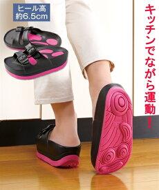 靴 レディース 体幹筋シェイプスリム サンダル 23.0〜23.5/24.0〜24.5cm ニッセン nissen