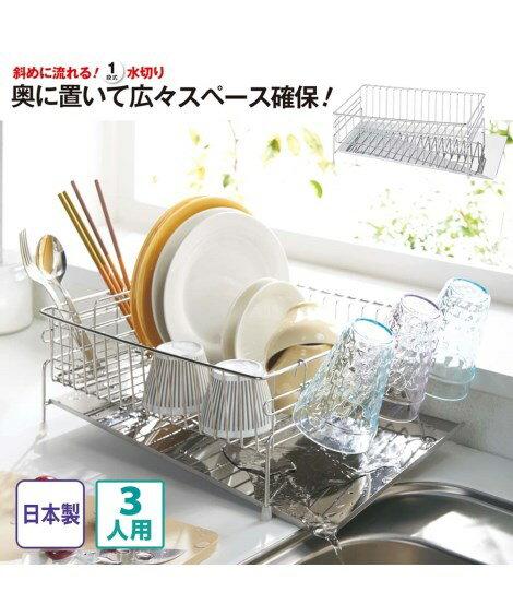キッチン用品・調理器具 斜めに流れる水切り横置き用(箸立て・グラスホルダー付)3人用 右置き用・左置き用 ニッセン nissen