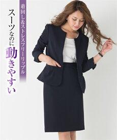 スーツ オフィス レディース 洗える リップル タイト スカート ノーカラー ジャケット + ネイビー/黒 7〜17号 ニッセン